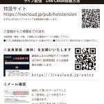 LiveCloud